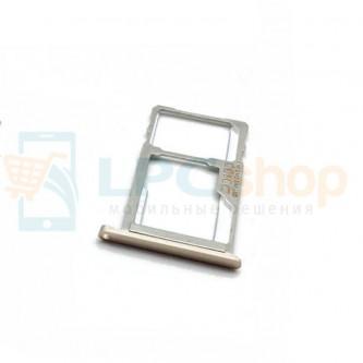 Лоток SIM Meizu M3s mini Золото
