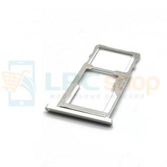 Лоток SIM Meizu M3s mini Серебро