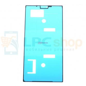 Скотч двухсторонний для склеивания стекла Sony Xperia XZ F8331 / Dual F8332 водонепроницаемый
