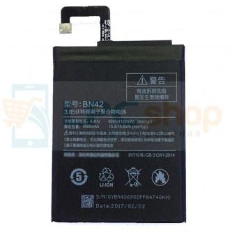 Аккумулятор для Xiaomi BN42 ( Redmi 4 ) без упаковки