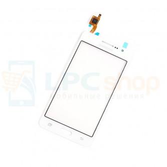 Тачскрин (сенсор) для Samsung G530H Белый