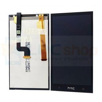 Дисплей для HTC  Desire 601 / 601 Dual в сборе с тачскрином Черный