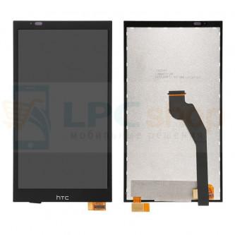 Дисплей для HTC Desire 816H Dual в сборе с тачскрином Черный