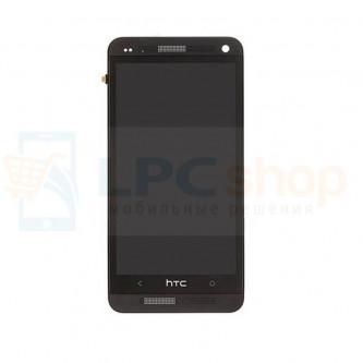 Дисплей для HTC One / M7 в сборе с рамкой Черный