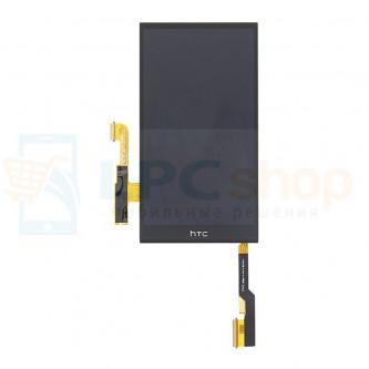 Дисплей для HTC One M8 в сборе с тачскрином Черный