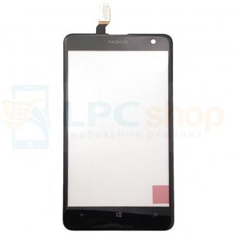 Тачскрин (сенсор) для Nokia Lumia 625 Черный