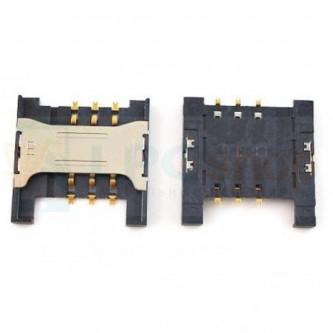 Коннектор SIM-Карты LG A290 / D285 / L90 D410 / E540 / E450 / E460 / P713 / Lenovo A536