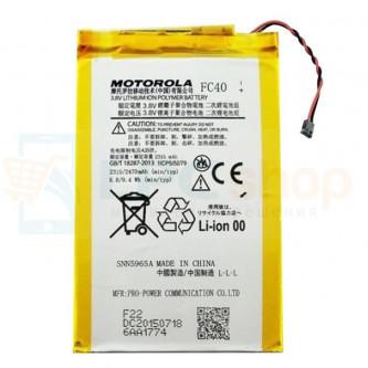 Аккумулятор для Motorola FC40 ( Motorola Moto G Gen.3 )