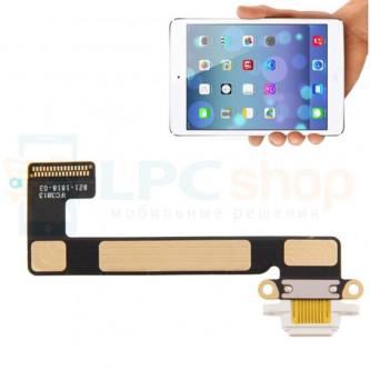 Шлейф разъема зарядки iPad mini 2 Retina / mini 3 Белый