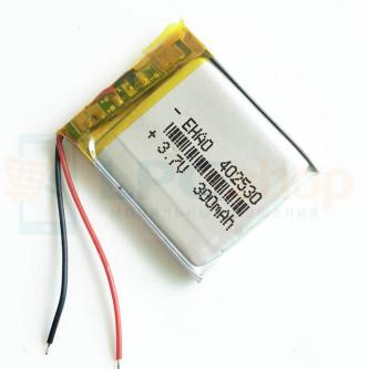 Аккумулятор универсальный 402530p 3,7v Li-Pol 300 mAh (4*25*30 mm)