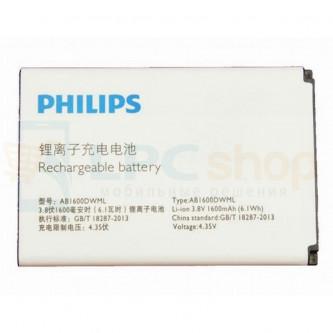 Аккумулятор для Philips AB1600DWML ( S309 ) тех. упак.