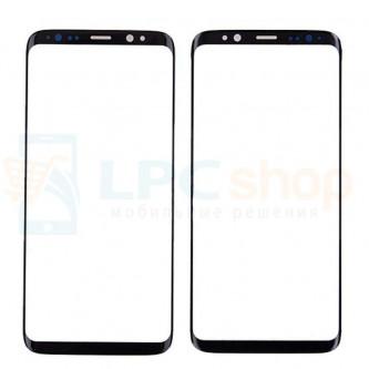 Стекло (для замены / переклейки) Samsung G955F (S8+) Черное