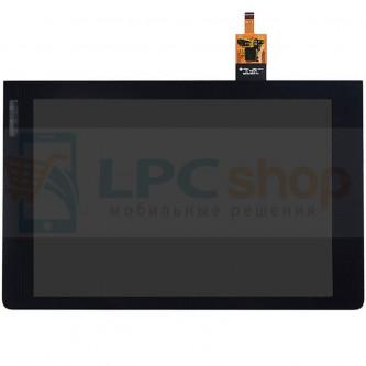 Дисплей для Lenovo Yoga Tab 3 10 (YT3-X50F) в сборе с тачскрином Черный