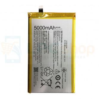 Аккумулятор для Lenovo BL244 ( Vibe P1 ) без упаковки