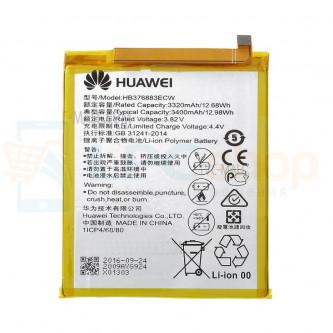 Аккумулятор для Huawei HB376883ECW ( P9 Plus ) без упаковки