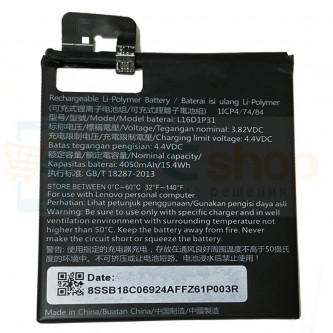 Аккумулятор для Lenovo L16D1P31 ( Phab2 Pro )
