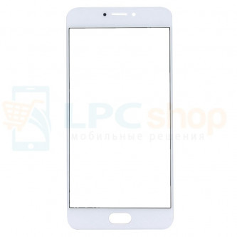 Стекло (для замены) Meizu MX6 Белое