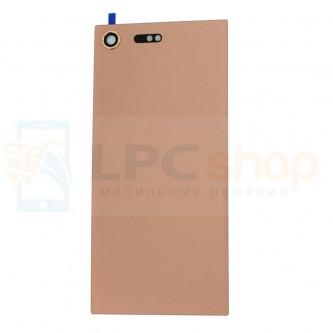 Крышка(задняя) Sony G8141 XZ Premium / G8142 XZ Premium Dual Розовый