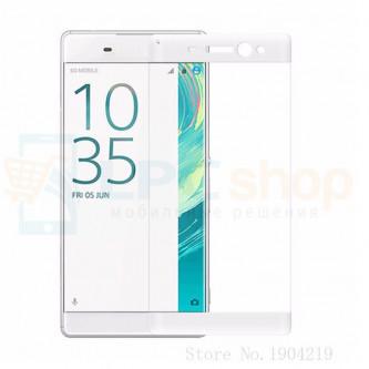 2,5D Защитное стекло (Full Screen) для Sony Xperia XA Ultra F3211 / F3212 (полное покрытие) Белое