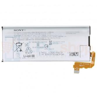 Аккумулятор для Sony LIP1642ERPC ( G8141 XZ Premium / G8142 XZ Premium Dual )