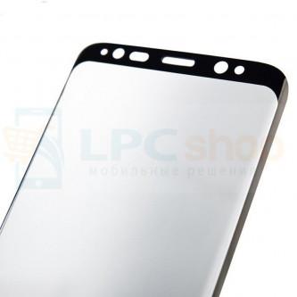 2,5D Защитное стекло (Full Screen) для Samsung G955F (S8+) (полное покрытие 3D) Черное
