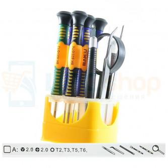Набор инструментов BAKU BK621A (12шт)
