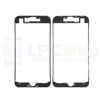 Рамка дисплея для iPhone 8 Черная