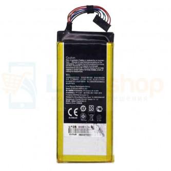 Аккумулятор для Asus C11P1316 ( A11/PadFone Mini 4.3 )