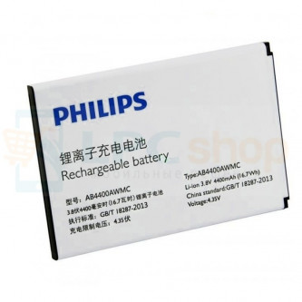 Аккумулятор для Philips AB4400AWMC ( V387 )