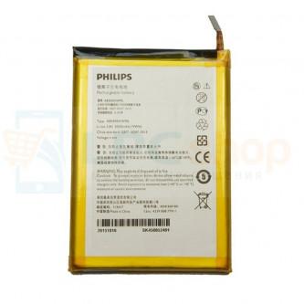 Аккумулятор для Philips AB5000AWML ( V526/V377/V787 )