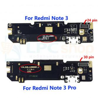 Шлейф разъема зарядки Xiaomi Redmi Note 3 (плата) и микрофона (24 pin) H3Z_UB_AX160305