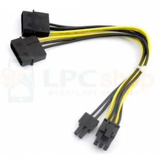 Переходник питания 2 IDE(Molex) 4pin на 8pin / 6pin для видеокарты / длина - 20см