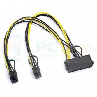 Переходник питания ATX 24pin на 2 x 6pin для видеокарты / длина - 30см