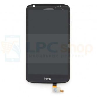 Дисплей для HTC Desire 526G Dual / 526G+ Dual в сборе с тачскрином Черный
