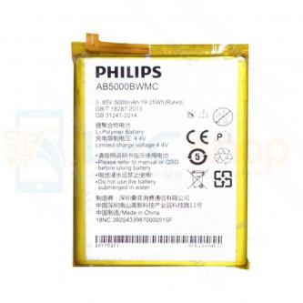 Аккумулятор для Philips AB5000BWMC ( S386/X588 )