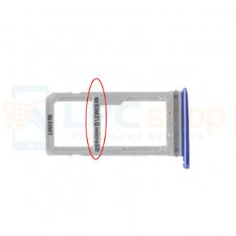 Лоток сим карты и карты памяти Samsung S7 G930FD Dual (2 сим карты) Синий