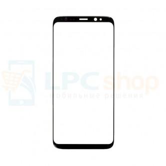 Стекло (для замены / переклейки) Samsung Galaxy S8 G950F Черное