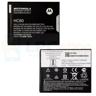 Аккумулятор для Motorola HC60 ( Motorola Moto C Plus )