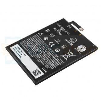 Аккумулятор для HTC B2PXH100 ( One X10 )