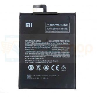 Аккумулятор для Xiaomi BM50 ( Xiaomi Mi Max 2 )