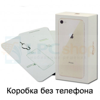 Коробка для Apple iPhone 8 Золотая
