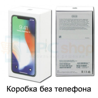 Коробка для Apple iPhone X Белая
