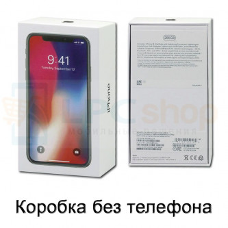 Коробка для Apple iPhone X Черная
