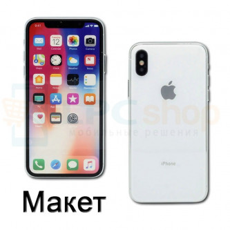 Макет (муляж) Apple iPhone X Белый