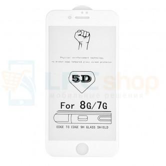 2,5D Защитное стекло (Full Screen) для iPhone 7 (полное покрытие 5D) 0,3мм Белое