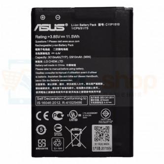 Аккумулятор для Asus C11P1510 ( Z580CA/ZenPad S 8.0 )