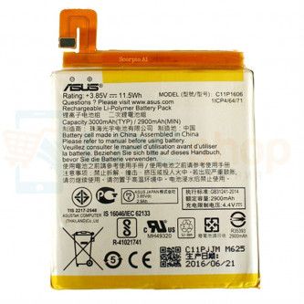 Аккумулятор для Asus C11P1606 ( ZC551KL ZenFone 3 Laser )