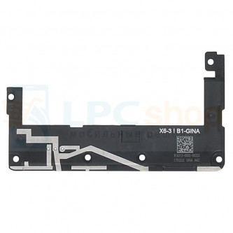 Динамик полифонический Sony G3311/G3312 (L1/L1 Dual) в сборе с антенной