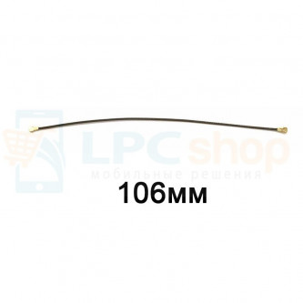 Коаксиальный кабель Oneplus 3 / X (106 мм)