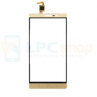 Тачскрин (сенсор) для Lenovo Phab2 PB2-650m Золото